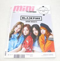 BlackPink♥ユニバーサルミュージックと手を組んで米進出‼