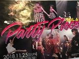 PartyPiece vol.6参加締切について