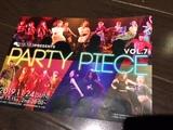 PartyPiece vol.7開催決定★★
